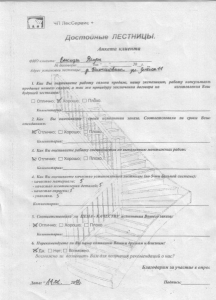 отзыв о работе ласкалагранде.бай, отзыв о lascalagrande.by